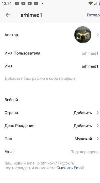 vidok2