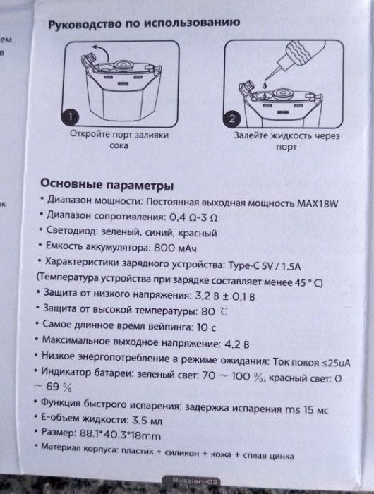 user_manual_2