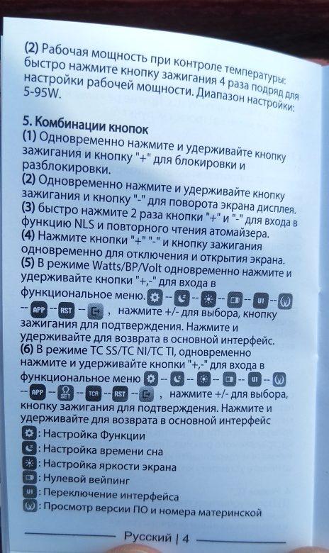 user_manual_4