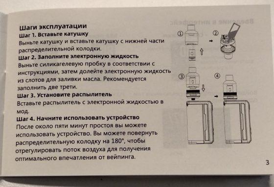 user_manual_3